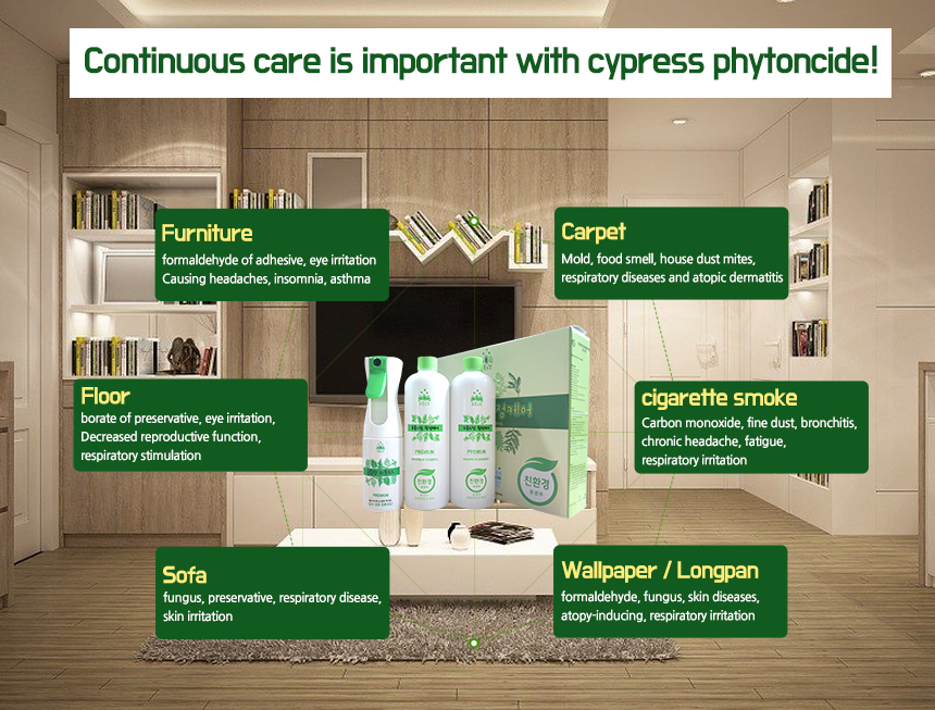 Feel the powerful deodorizing and spraying power of green spray By the effect of cypress phytoncide Make your room comfortable at once